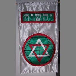 Martinist Banner